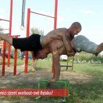 20140626_street_workout